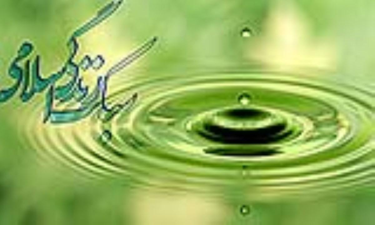 اولویتهای تحقق سبک زندگی اسلامی