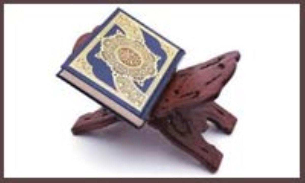 روش شناسي تفسير ادبي- تاريخي قرآن در دوره معاصر