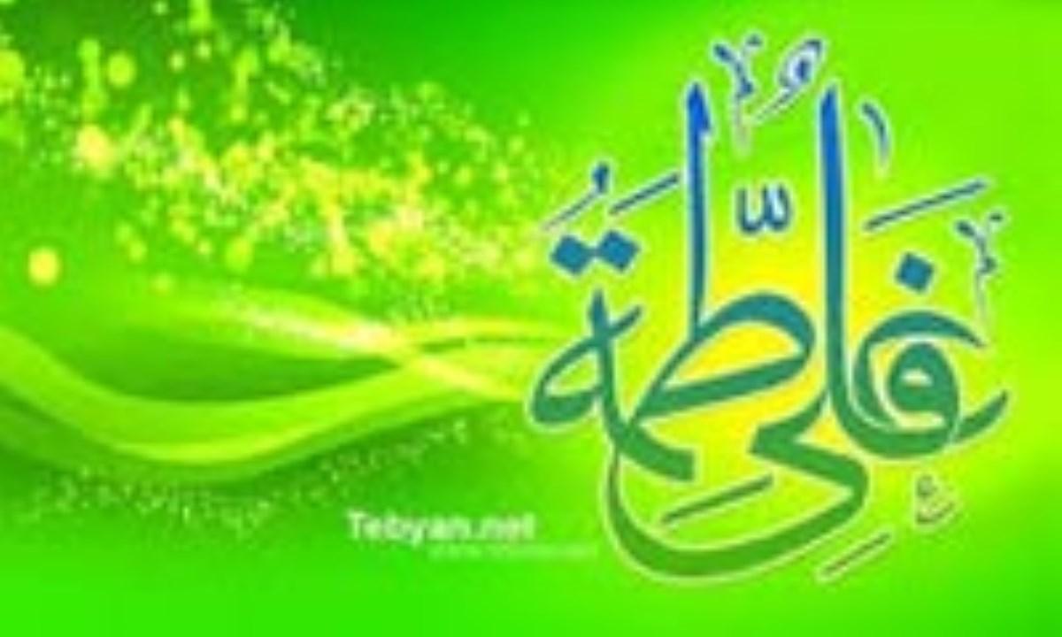 کینه های پنهانی از حضرت زهرا (س) و امام علی (ع)