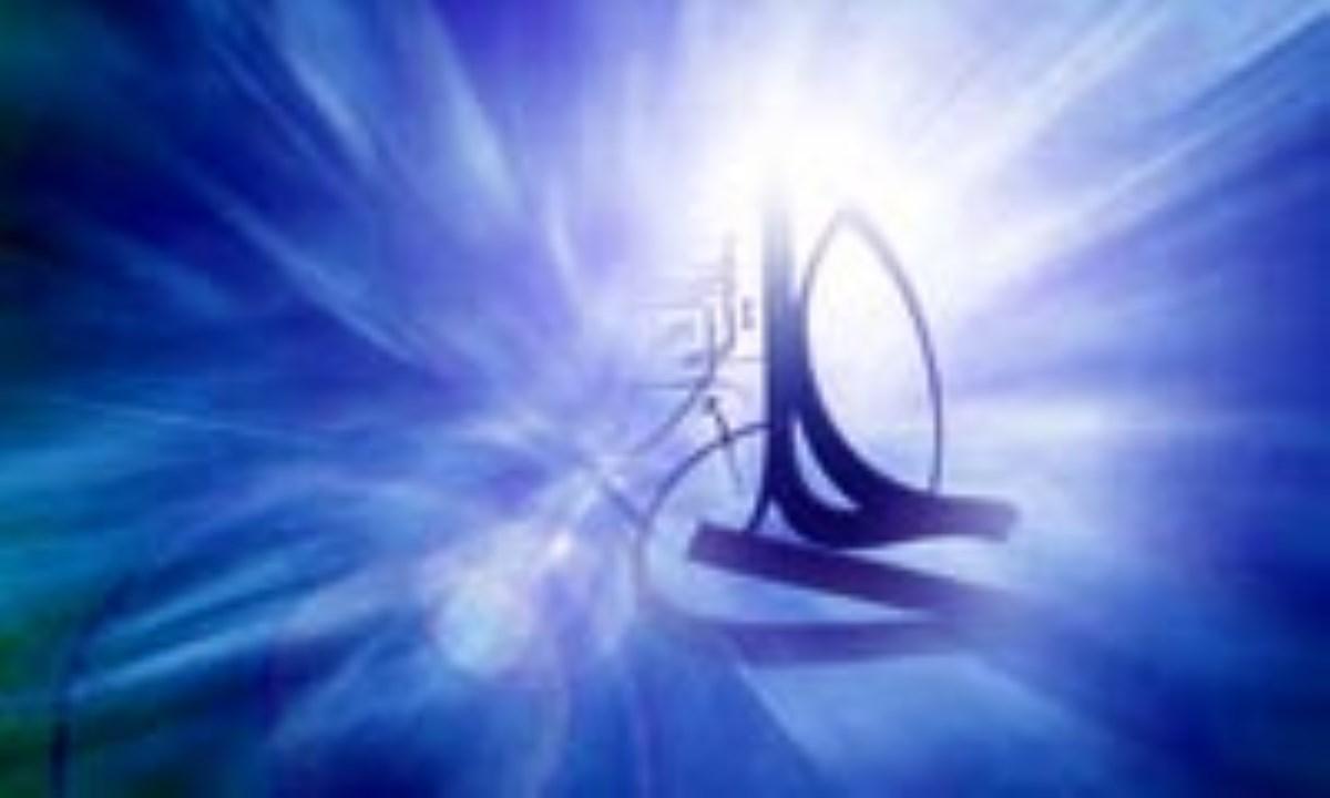 تفسیر آیات قرآن در فضائل علی (ع) به روایت زیدیه