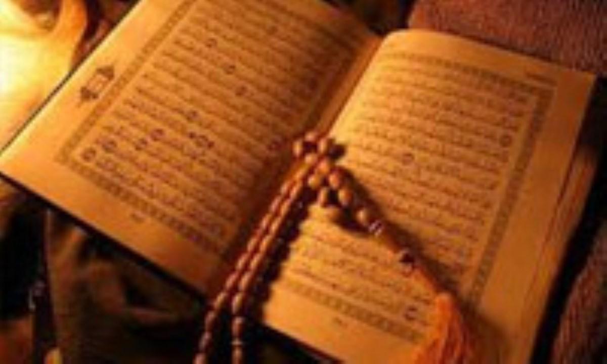 هماهنگي ميان مخارج حروف در واژه هاي قرآن