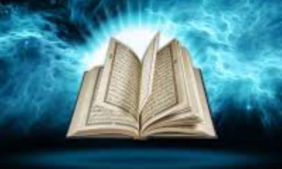 جنگ و صلح در عصر انتظار از ديدگاه قرآن کريم