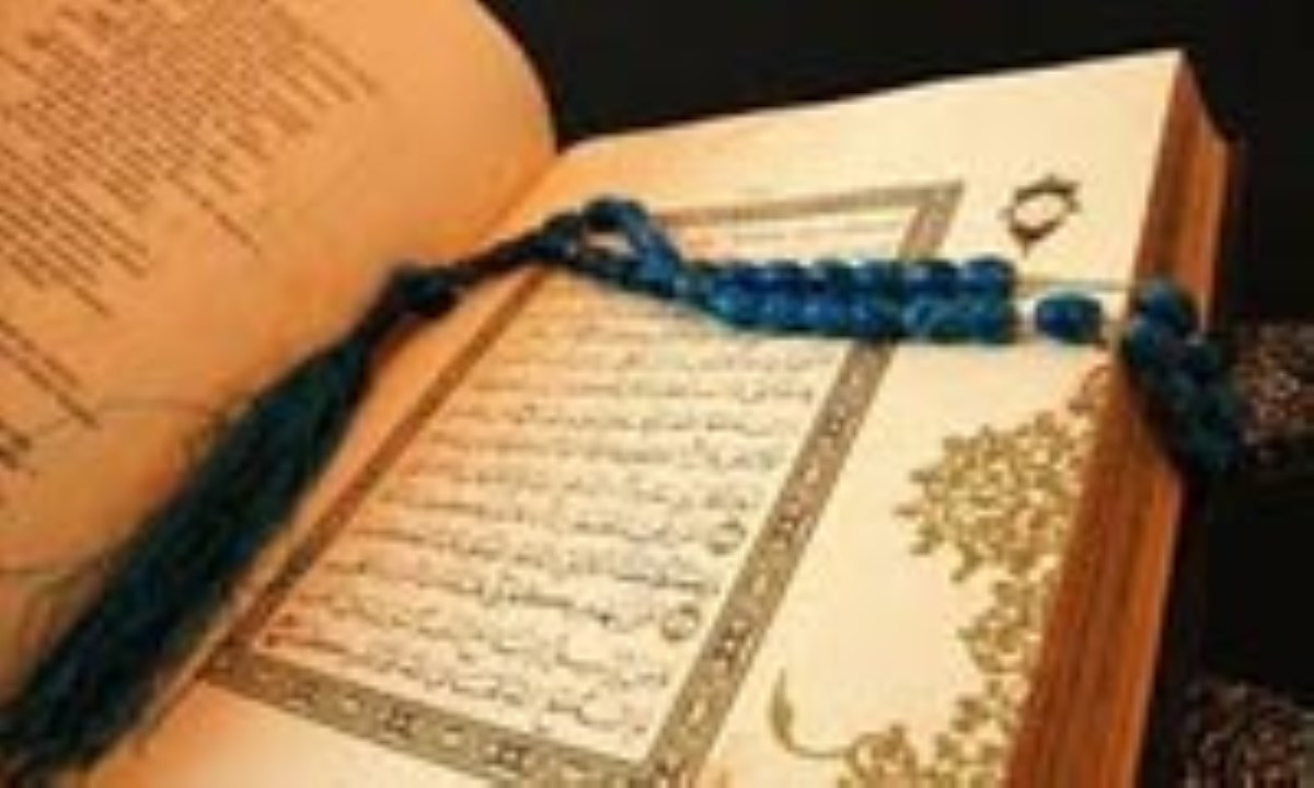 ترجمه قرآن، دقت ها و ظرافت ها