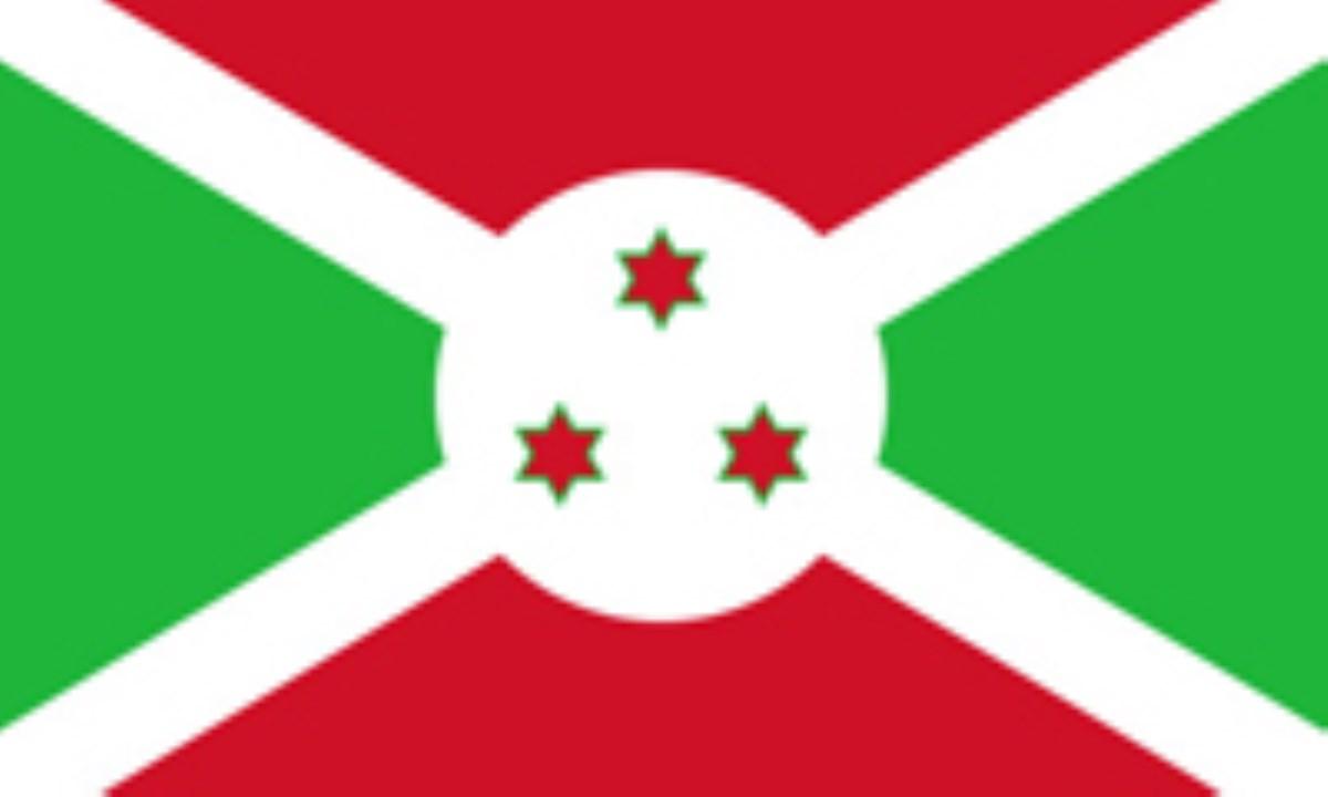 بوروندي BURUNDIA (.bi)