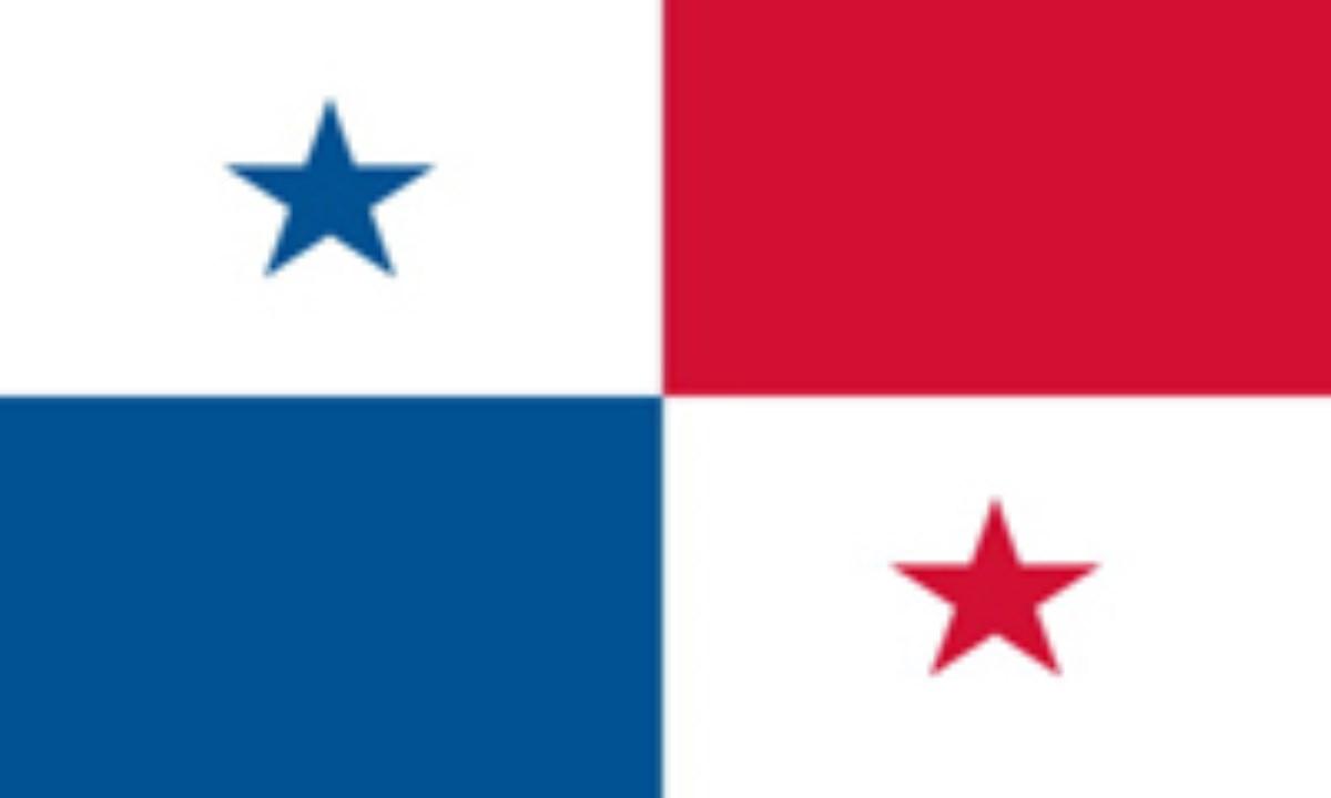 پاناما PANAMA (.pa)
