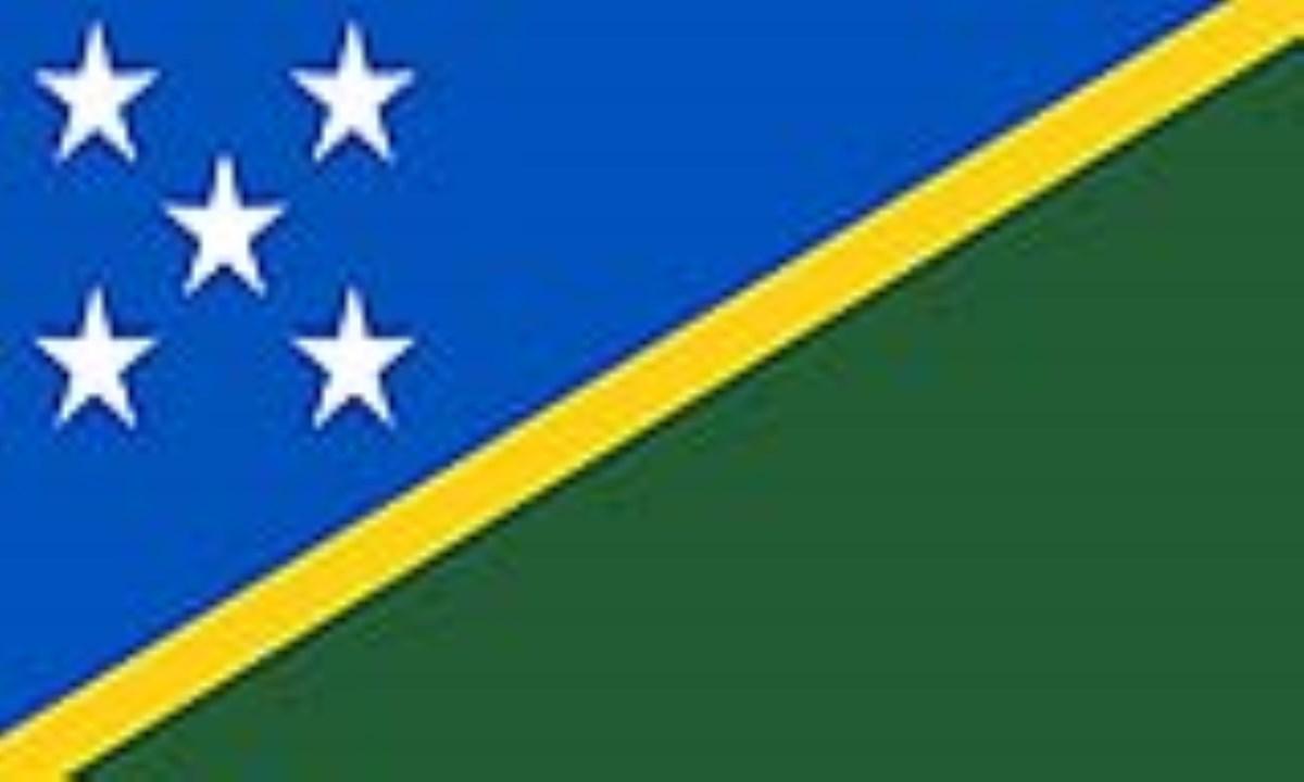 سليمان، جزاير: SOLOMON ISLANDS (.sb)
