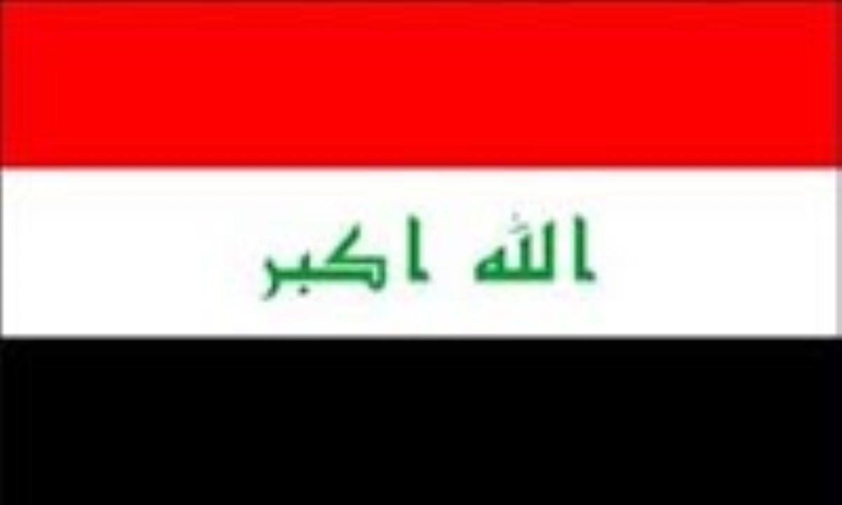عراق: IRAQ (.iq)