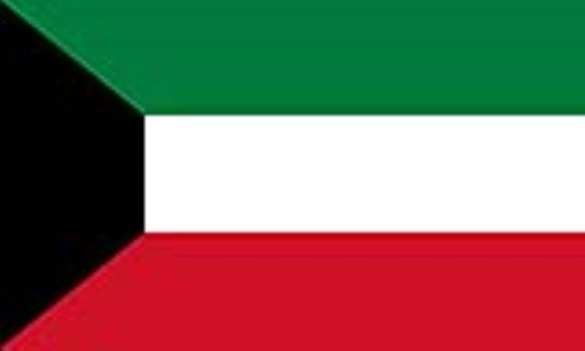 کويت: KUWAIT(.kw)