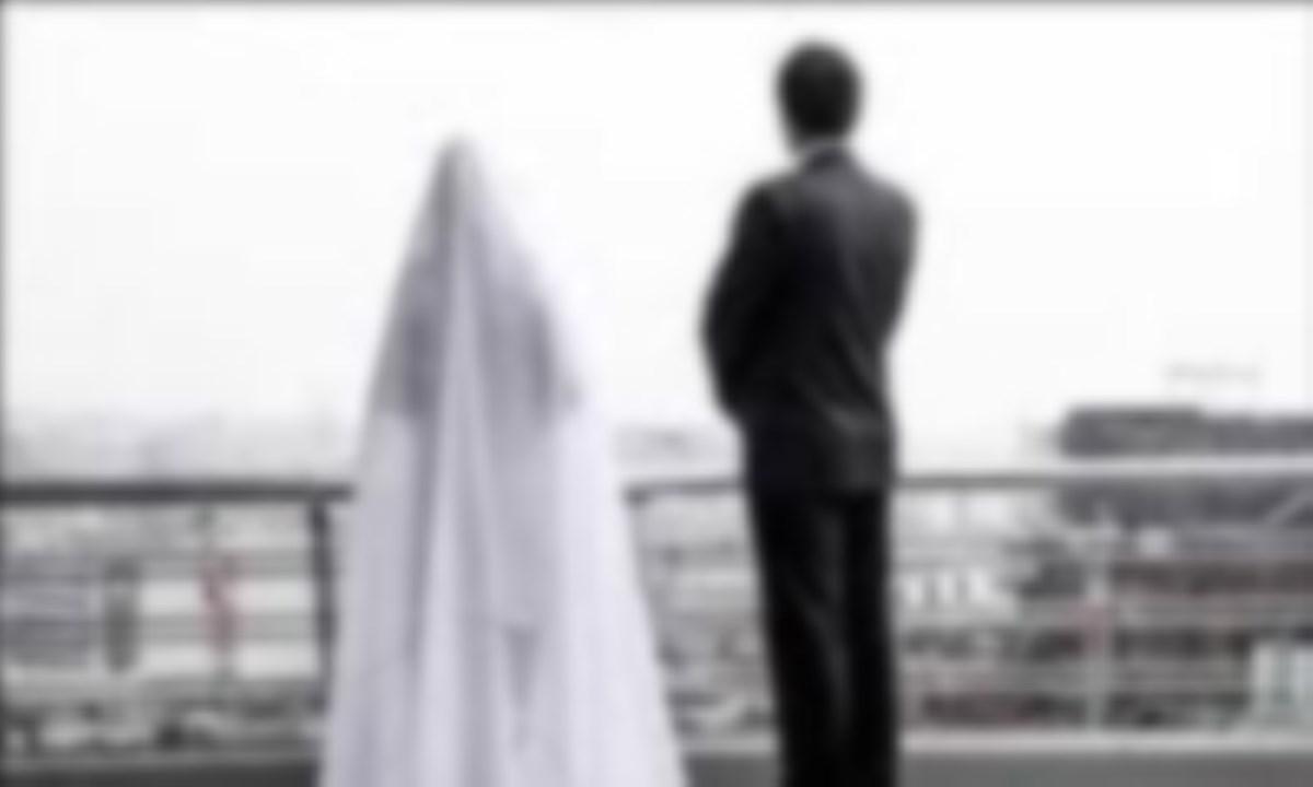 دوستي و آشنايي قبل از ازدواج