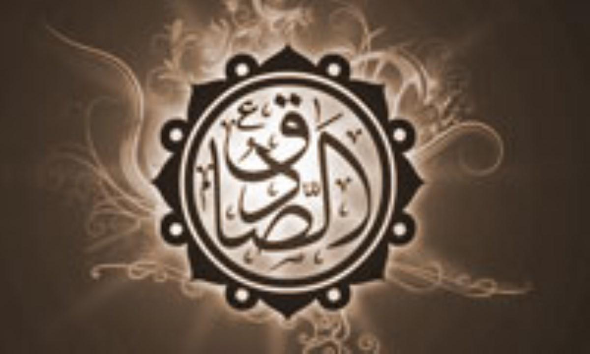 امام صادق (ع) و تدوين مذهب جعفري (2)