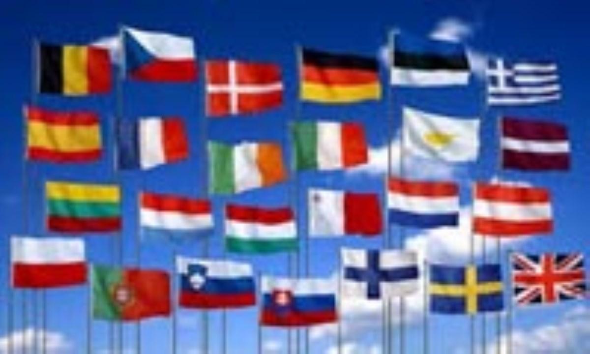 جغرافيا در اروپاي جديد