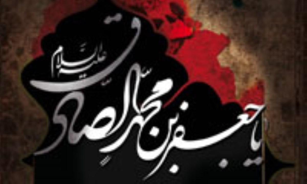 مناظره امام صادق با عبدالملک زنديق