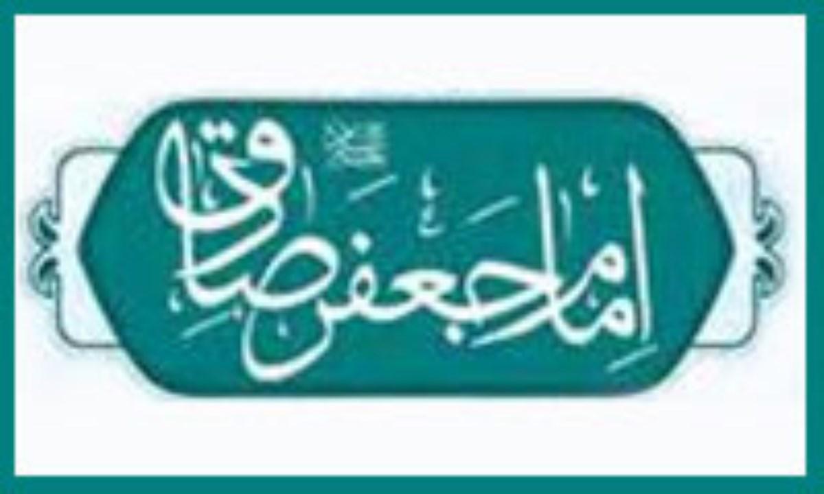مناظرات امام صادق درباره توحید و صفات
