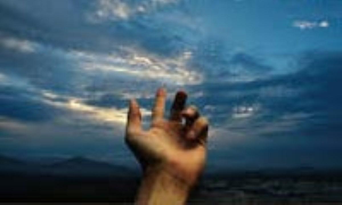 ساحت انساني جهان معاصر در اسلام و مسيحيت