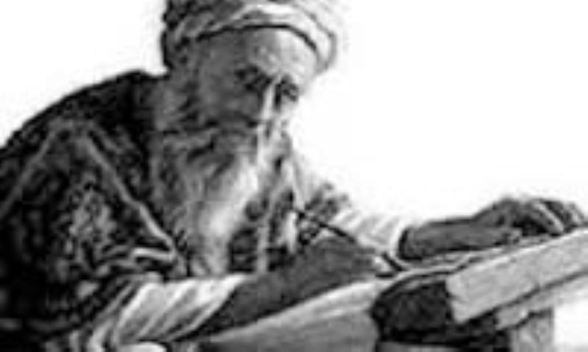 اثبات واجب از منظر ابن سينا، قيصري و محقق طوسي
