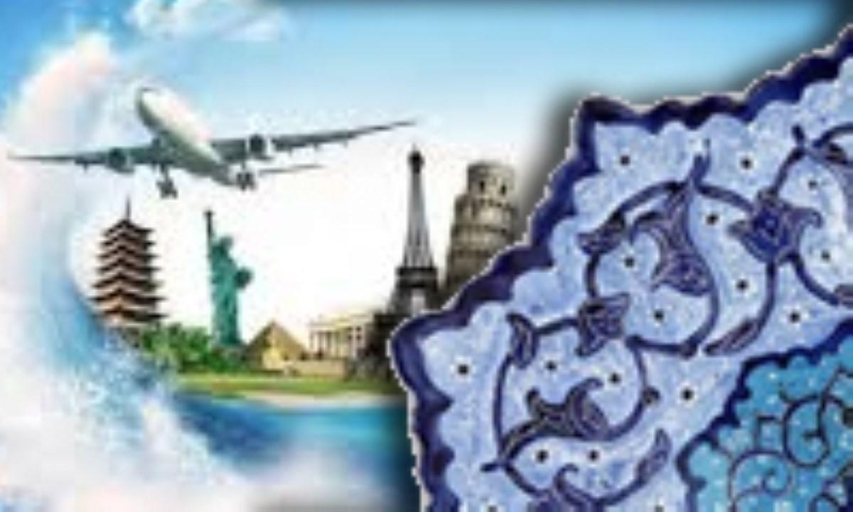 نگاهي به جهان گردي در تمدّن اسلامي (1)