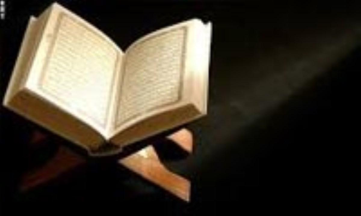 تاريخچه ي روش تفسير عقلي