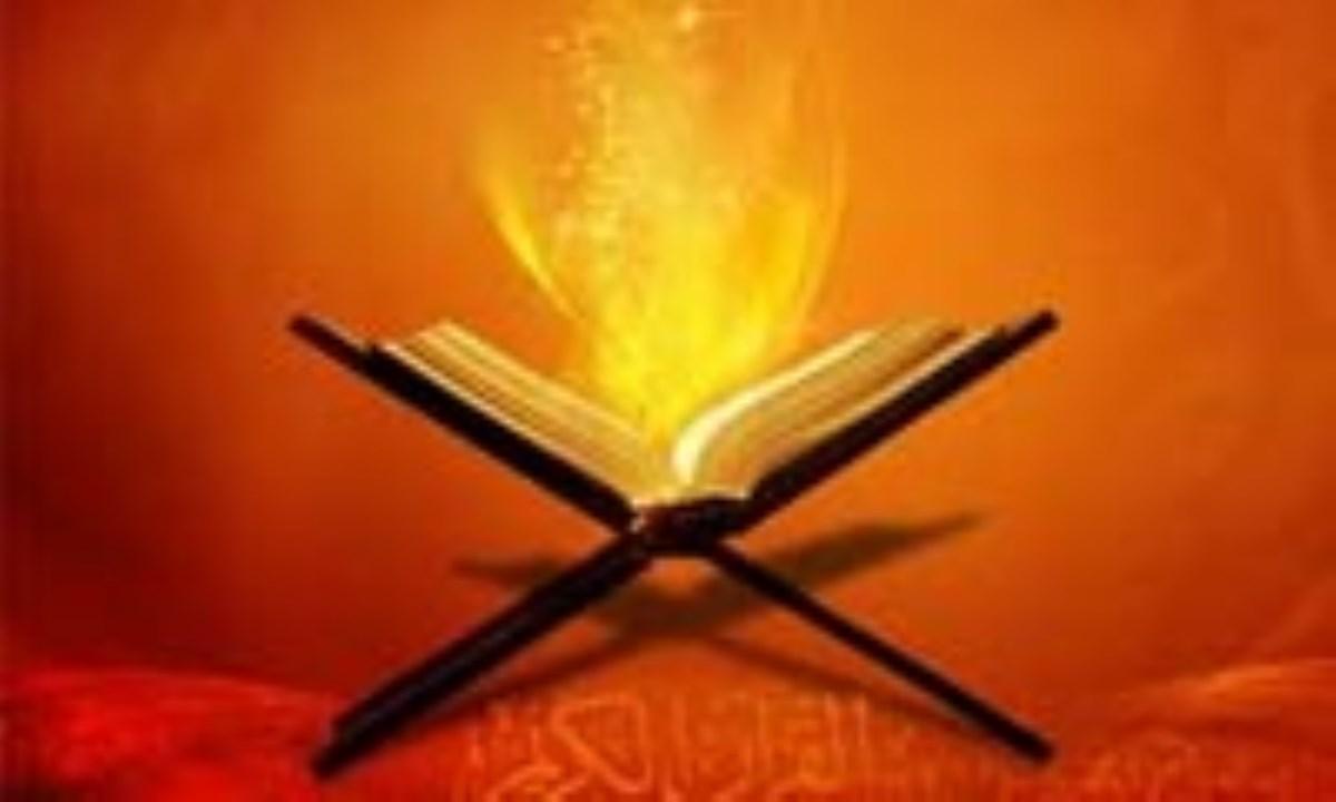 شرايط شناخت قرآن