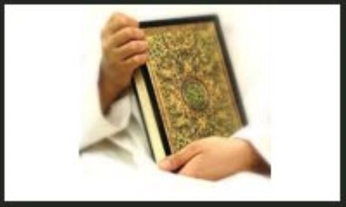 موانع شناخت قرآن