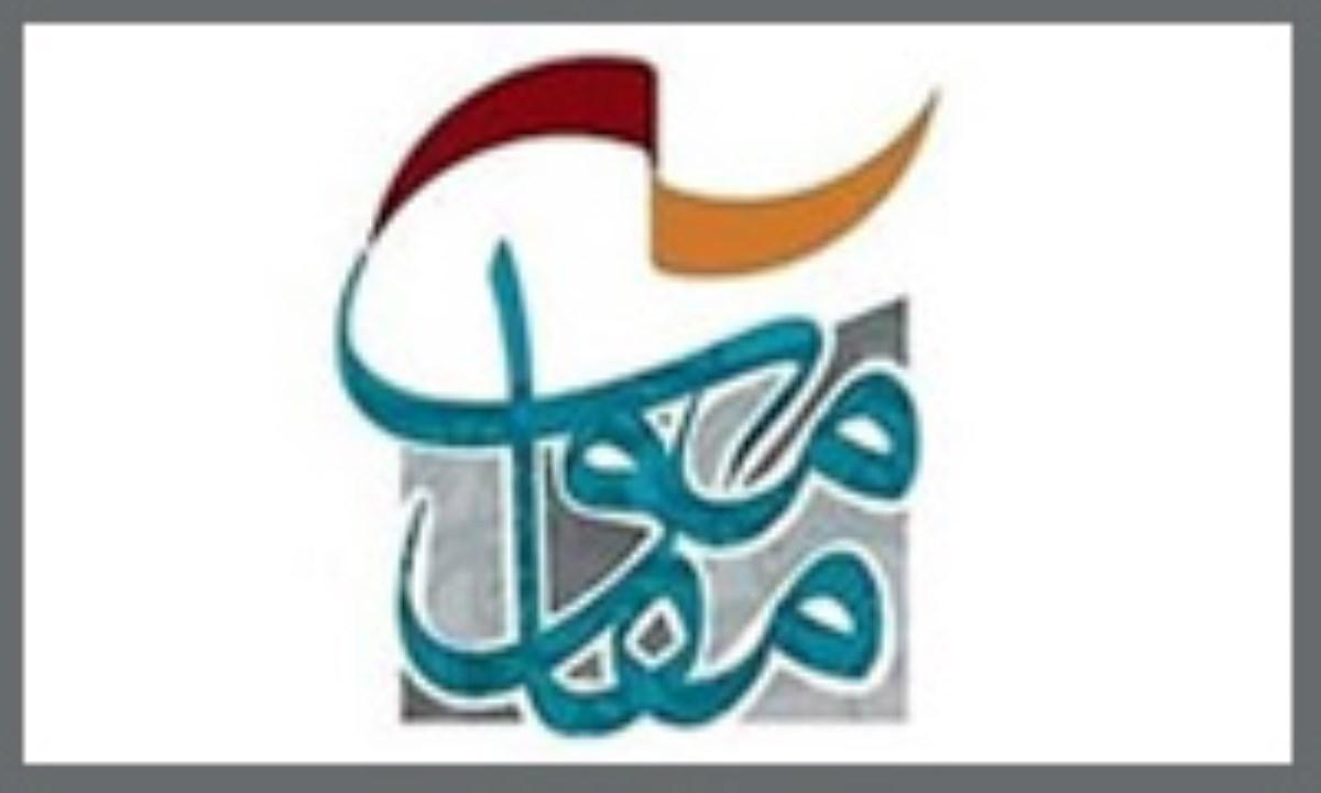 رهبري بحران « ادبيات مقاومت » در ايران