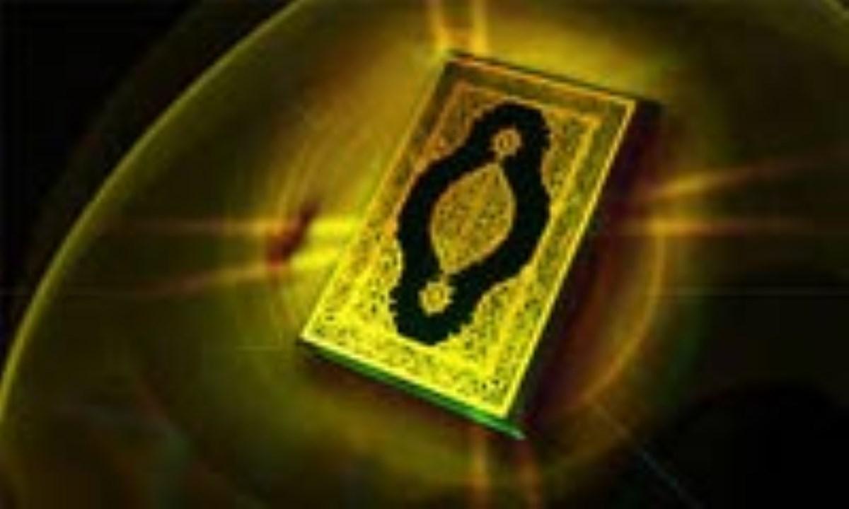 معناشناسي ظاهر و باطن قرآن در اخبار