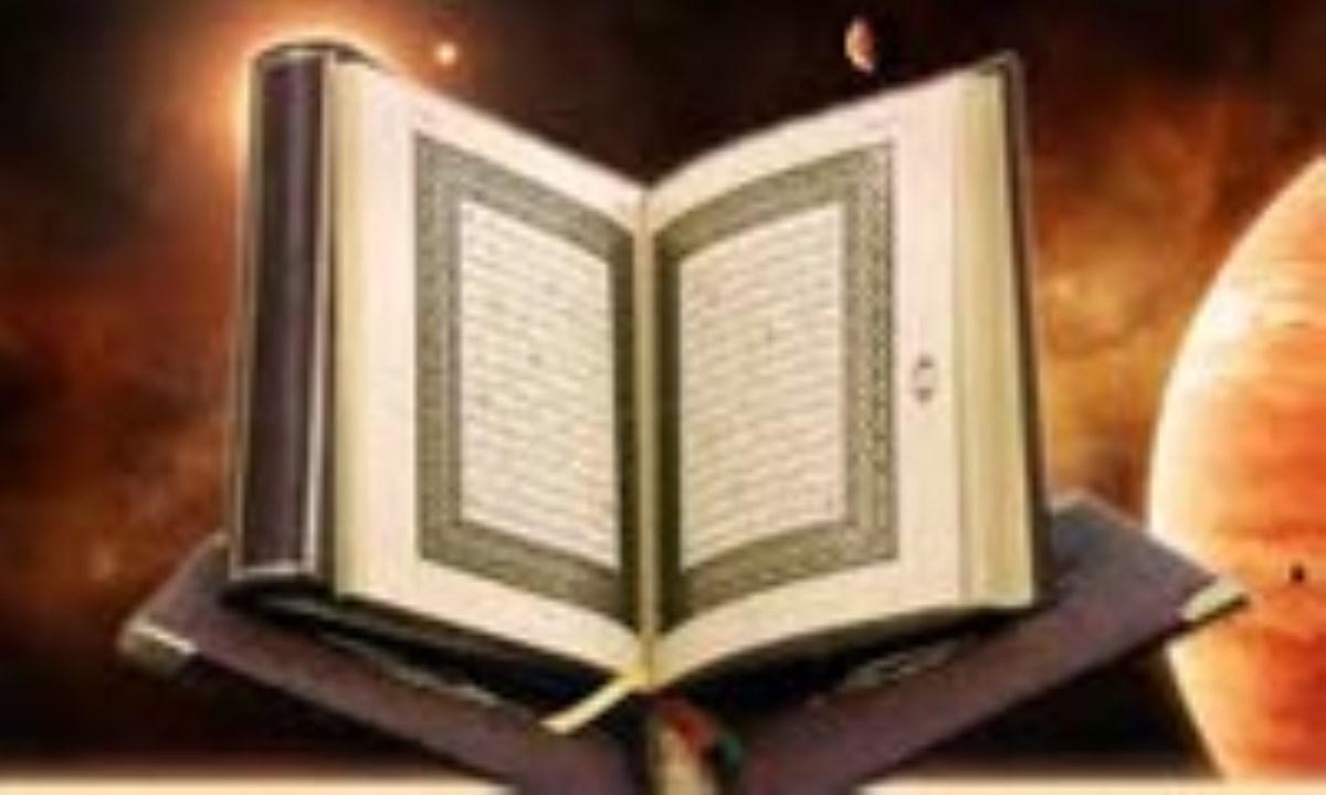 اصول تفسير از نگاه برخي از دانشمندان اسلامي