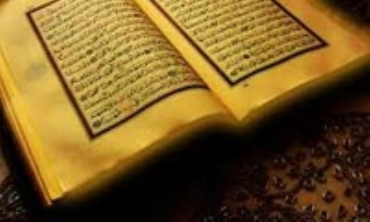 انواع روش هاي تفسير قرآن