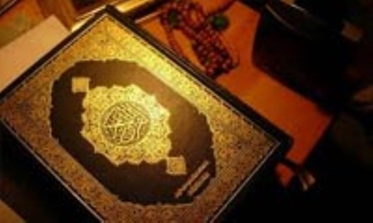 انواع کاربرد عقل در تفسير قرآن