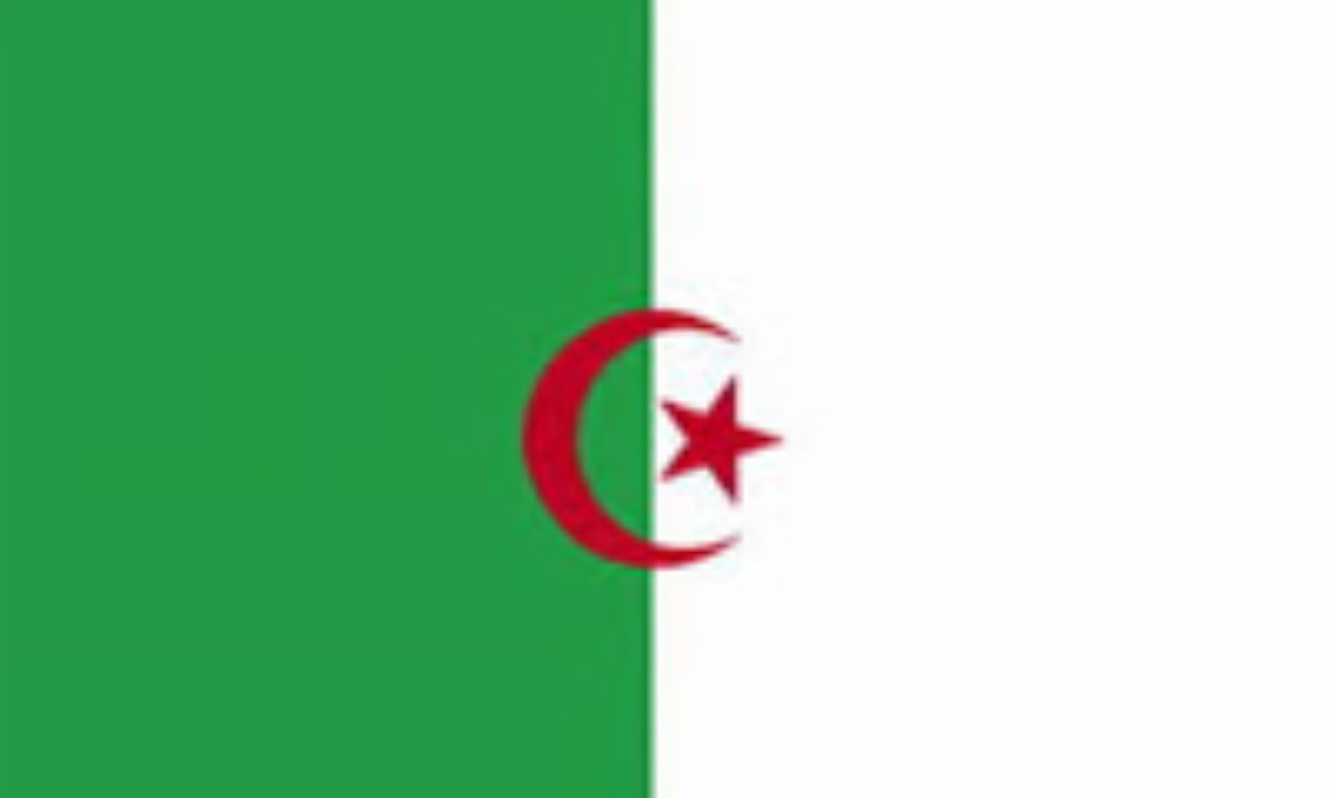 پیدایش الجزایر جدید