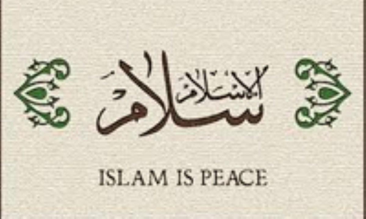 تجدید حیات اسلامی