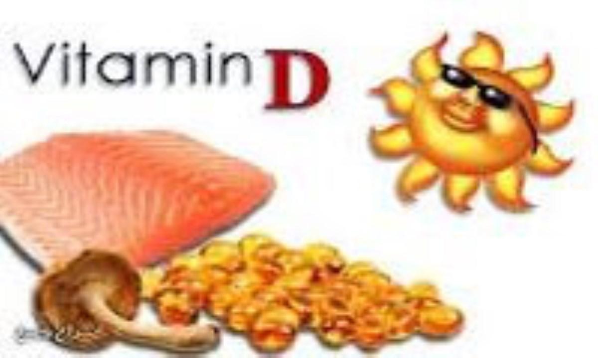 علائم کمبود ویتامین دی