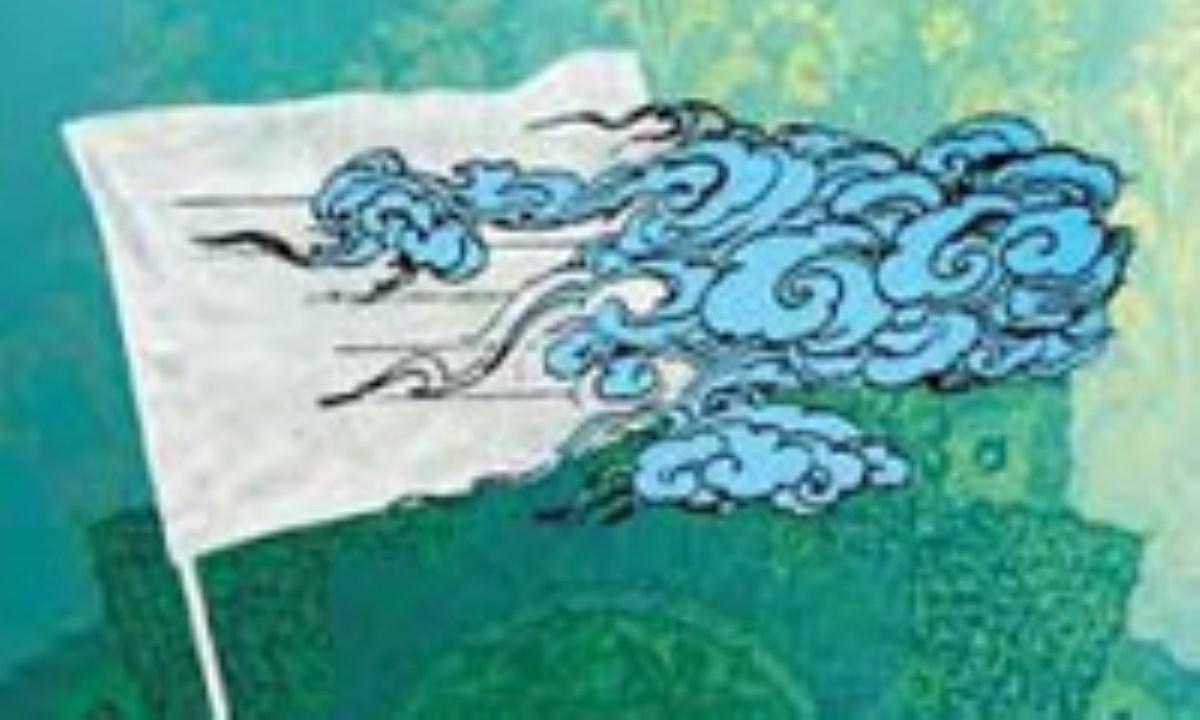 هنرهاي هفت گانه ي آزادمردان