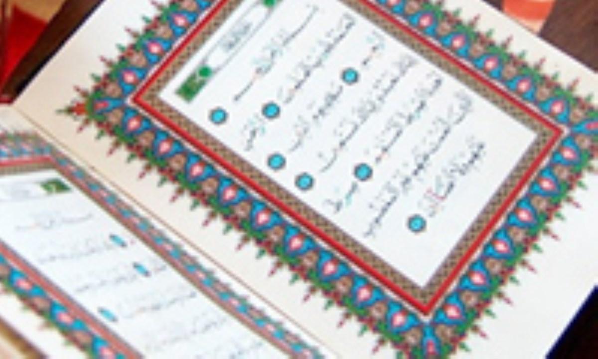آذین های معنایی و بافتاری قرآن