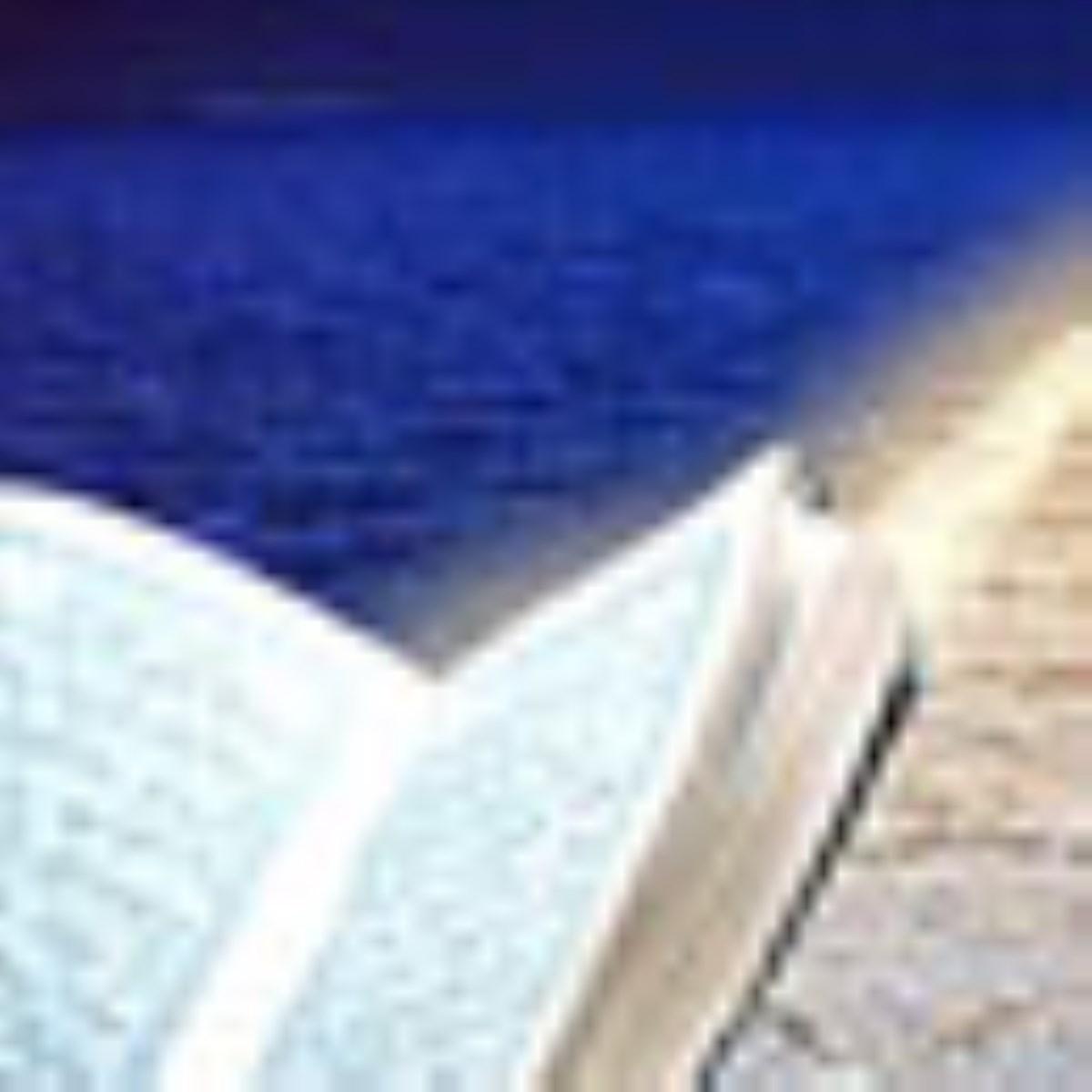 تأويل قرآن در نگاه اسماعيليان (1)
