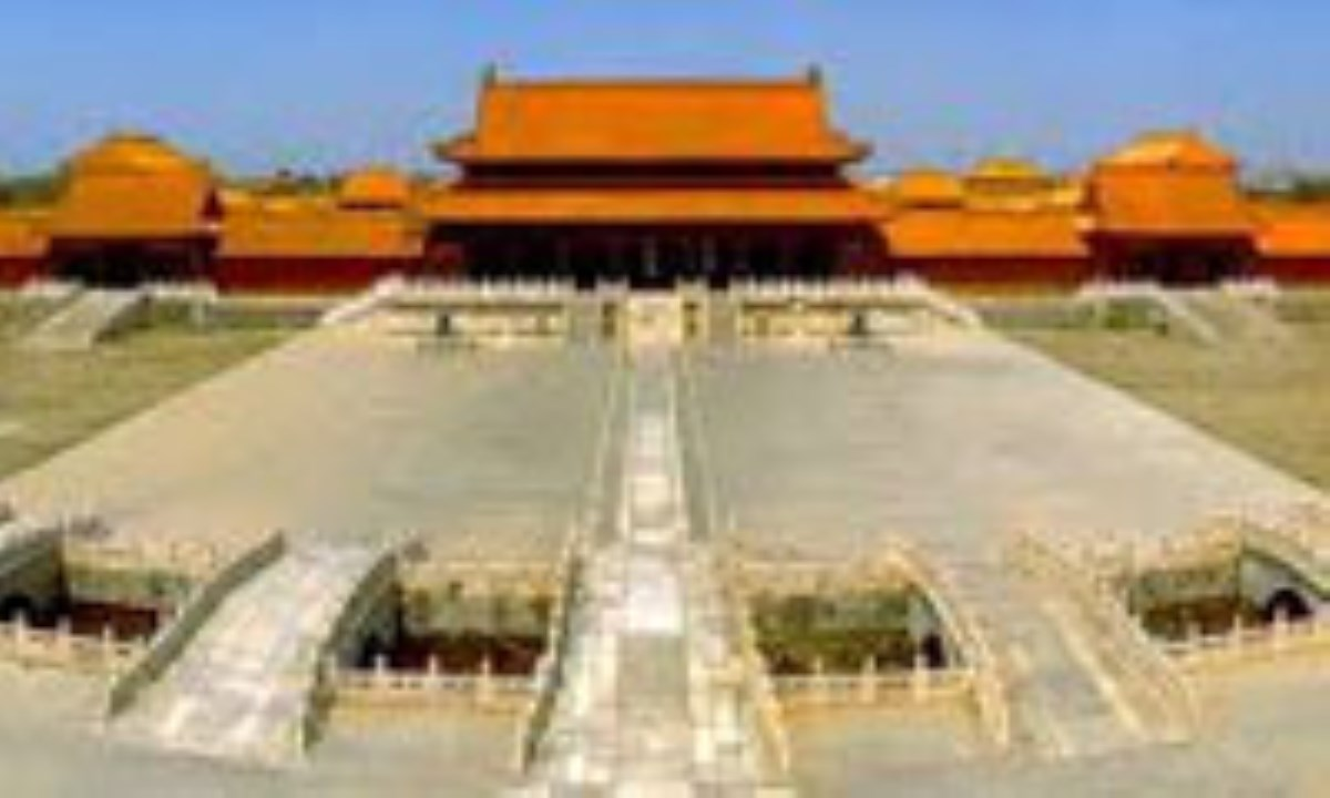 چین در دورهی کلاسیک