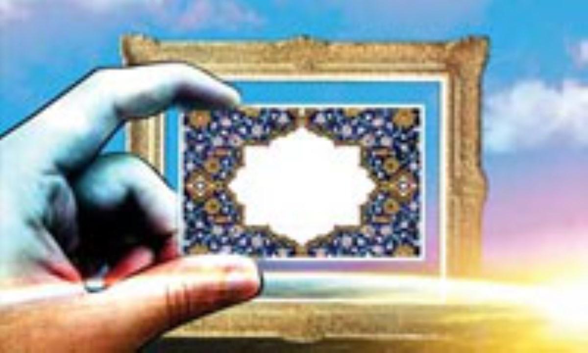 معناداری گزارههای دینی
