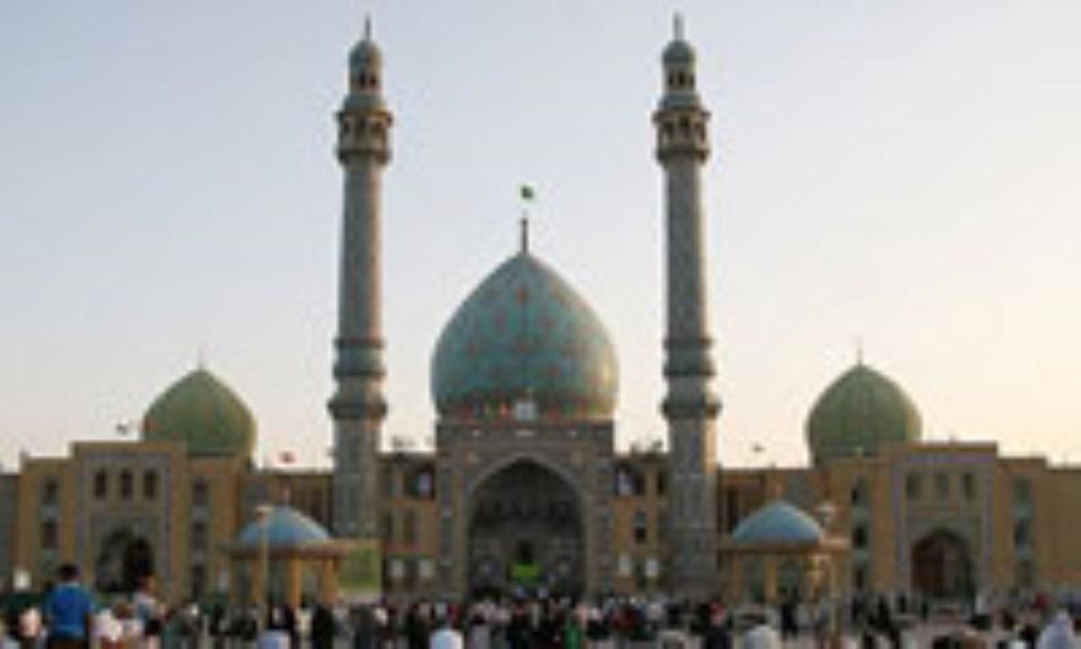 نظر بزرگان در مورد مسجد جمكران