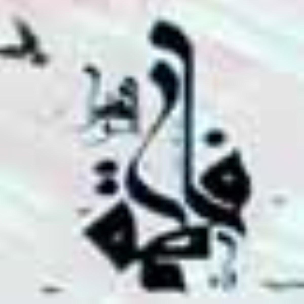 درسهايي از ازدواج حضرت زهرا (س) و حضرت علي (ع) براي خانوادهها