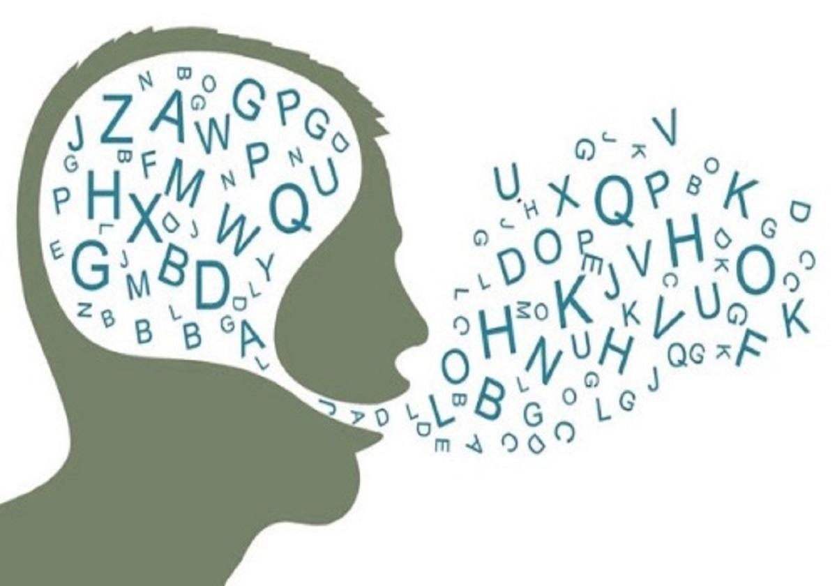 رشد نظامهای زبان شناختی