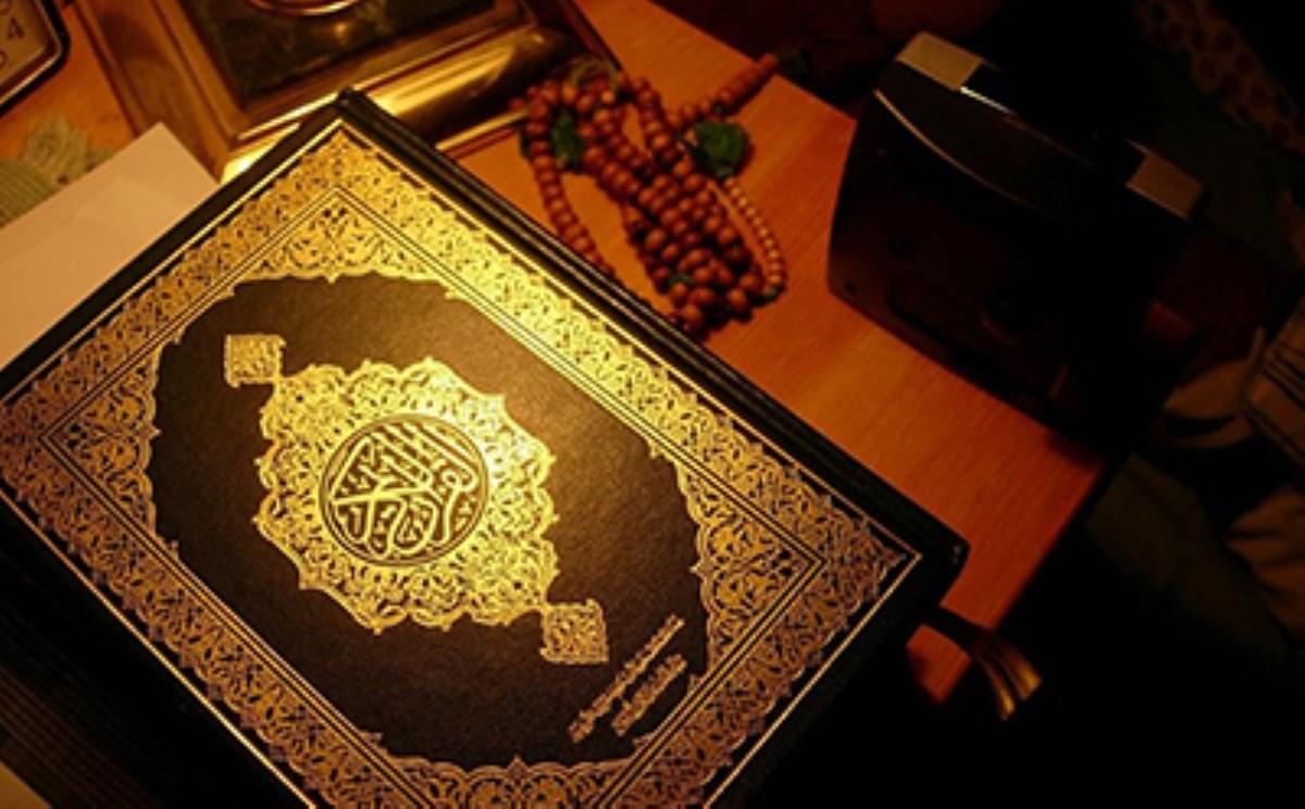 قرآن برای جامعه