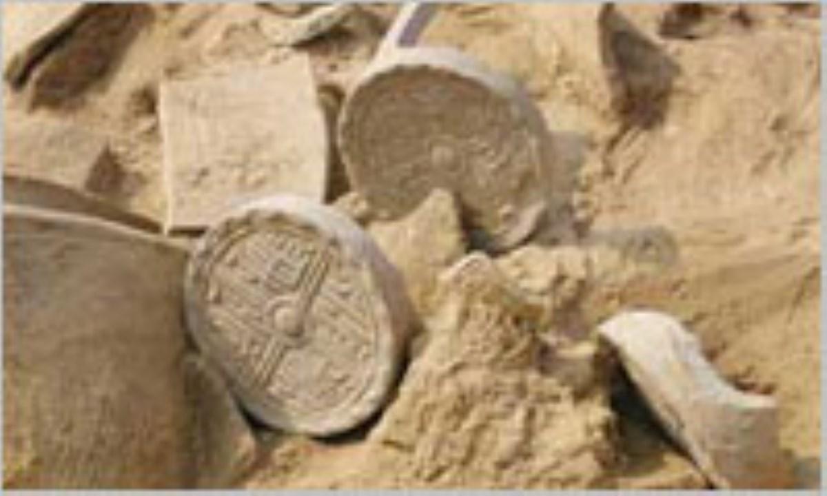 باستانشناسی و ماقبل تاریخ