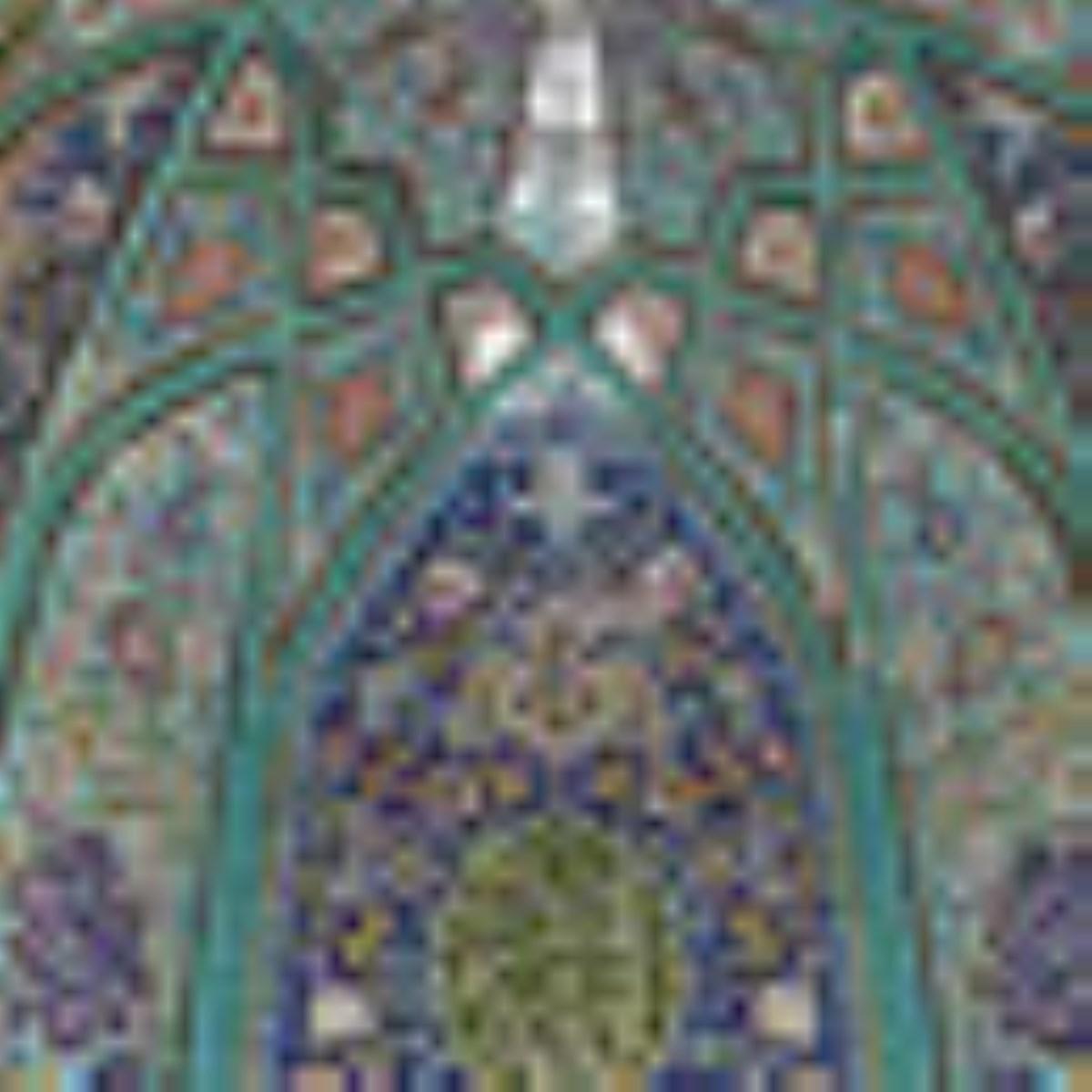 هنر اسلامي جايگاه و قابليتها