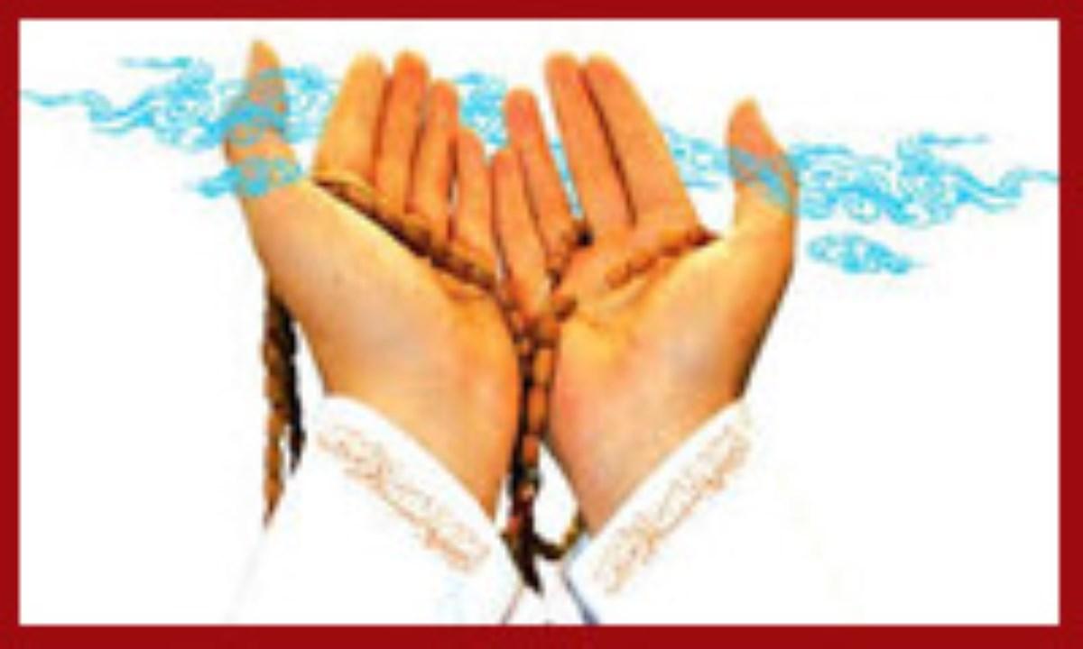 جاذبهی دایمی، دعای همیشگی