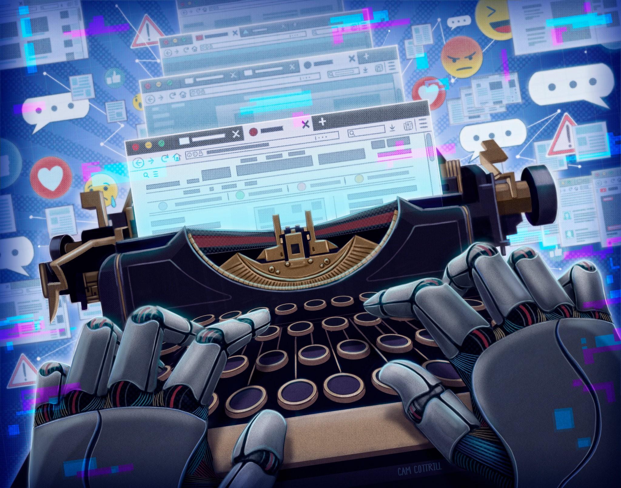 ظهور خبرنگار ربات