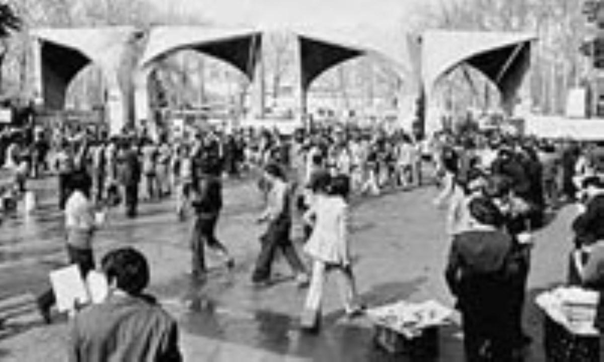 تهران پس از انقلاب اسلامی