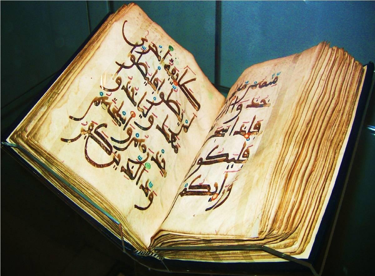 رازهای طبیعت در قرآن