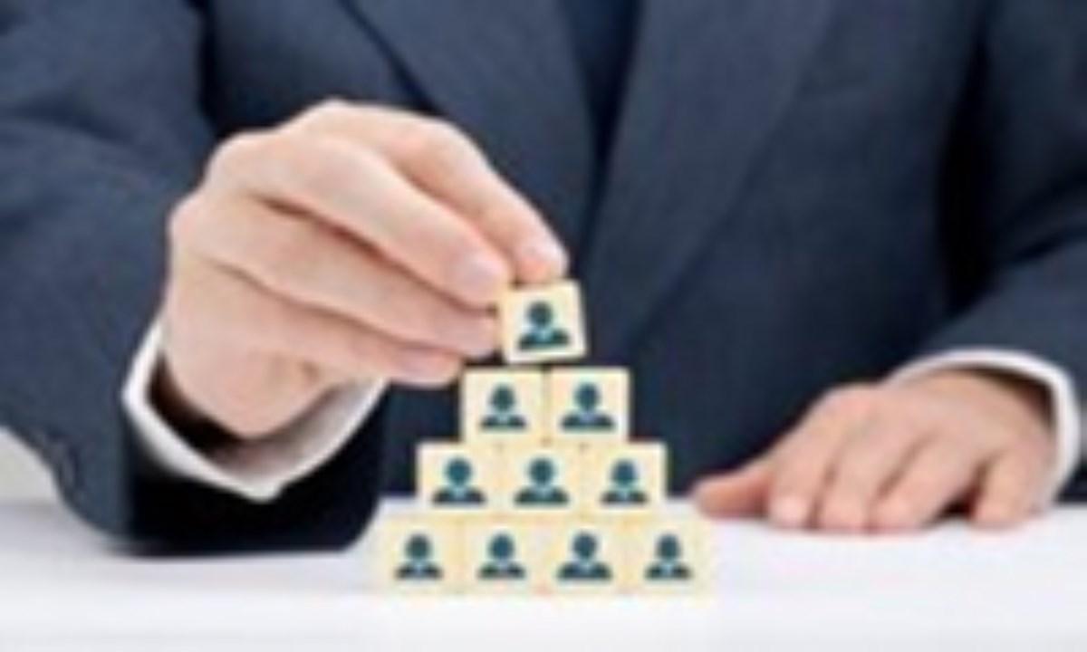 ساختار سازمانی رسمی