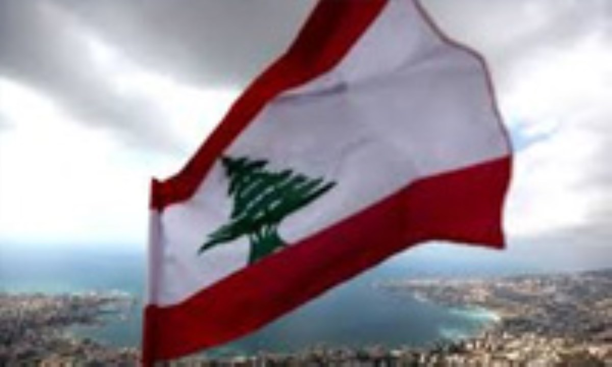 ضرورت کمک و حمایت از مردم لبنان