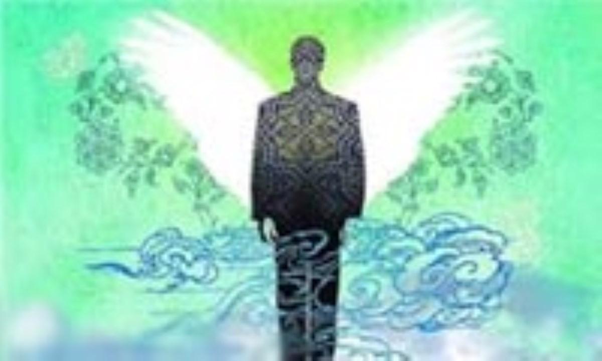 امتیاز انسان بر دیگر موجودات در حکمت متعالیه