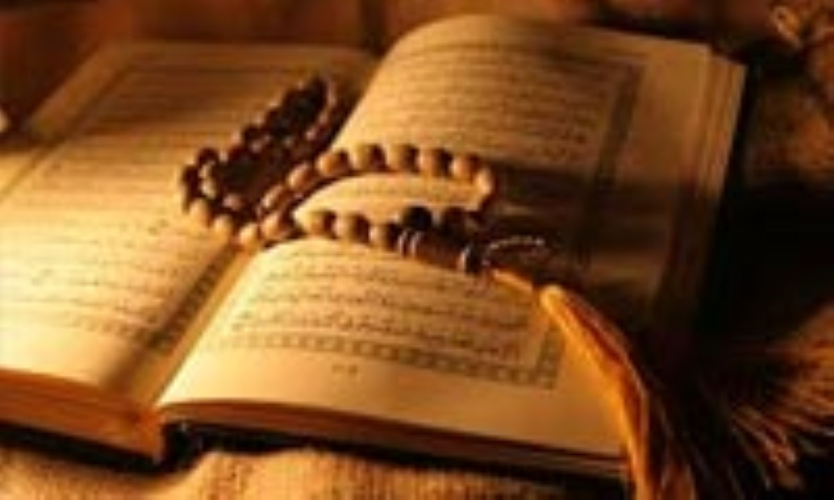 بررسی آیات ناظر به انسانشناسی در قرآن (2)